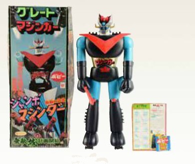 Jumbo Machinder robot toy with box